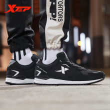 Xtep Men's New Fashion Casual Shoes Breathable Anti-slip Sports Shoes Leisure Vintage For Men's Shoes Winter 881419329663