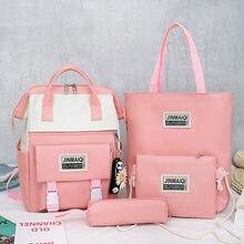 4pcs Mommy Multifunctional Portable Diaper Mommy handbag Baby Travel Large Backpack Baby Bed Diaper nursing bag