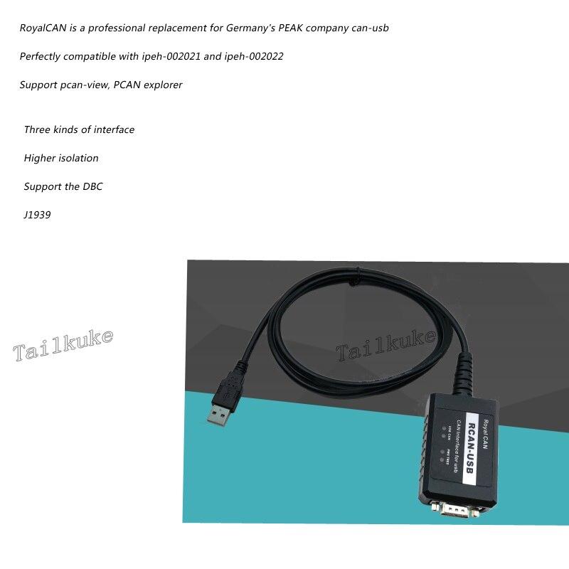 Compatible avec le PCAN-USB allemand de carte de crête-boîte IPEH-002021 IPEH-002022 d'interface DB9 RCAN-01 - 3