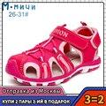 Ммичи босоножки для девочки 2019 детские сандали летняя обувь для девочек ортопедическая обувь Детская обувь розовые туфли Доставка из Москв...