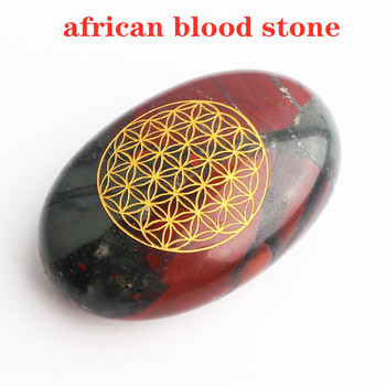 Natural Tumbled Semiprecious Stone Bloom Flower of Life Oval Plam Hand Carved Natural Crystal Geometry Spiritual Stone Healing 11