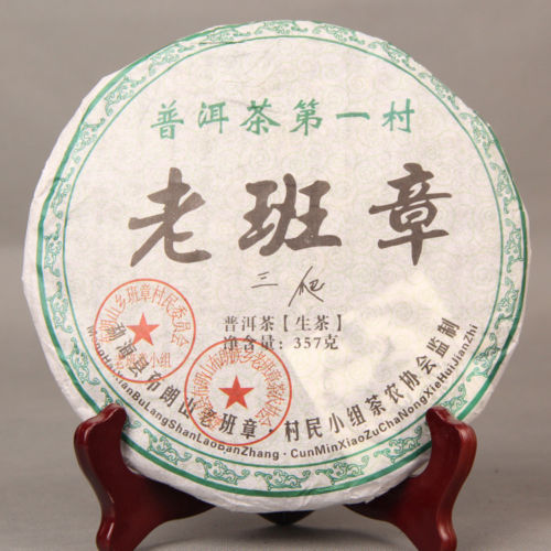 Pu-erh Sheng 357g Raw Menghai 2008 The First Village Lao Ban Zhang Shen Banzhang Cha TEA