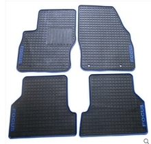 цена на no odor latex carpets Special floor mats forFocus durable waterproof rubber car rugs