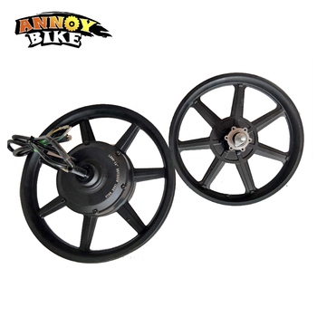 14 inch Brushless Non-gear Hub Motor 36V350W High Speed Front Wheel And Rear Drive Wheel Kit For Electric Bicycle