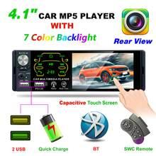 Автомобильный радиоприемник 4,1 дюйма, 1 DIN, с сенсорным HD-экраном, портом Sup, Bluetooth, двумя USB-портами, радиокамерой для автомобиля MP5 P5135