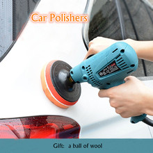 Car Polishers Car Glass Scratch Repairing Machine Waxing Machine