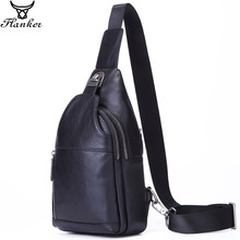 Flanker men's genuine leather chest bag fashion soft messenger bags zipper&hasp male shoulder crossbody bag travel man sling bag