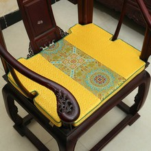 Vintage Patchwork Chair Seat Gap Pad Concave Thick Armchair Sit Cushion Chinese Silk Brocade Anti-slip sponge filler Soft Mat