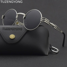 Classic Gothic Steampunk Fashion Polarized Men Sunglasses Round Women Brand Designer Vintage Metal Sun Glasses UV400 Oculos