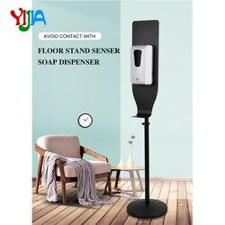 1000ml Automatische Sanitizer desinfizieren Dispenser mit boden stehen Keine flüssigkeit für haus, Schule, Supermarkt , Hotel