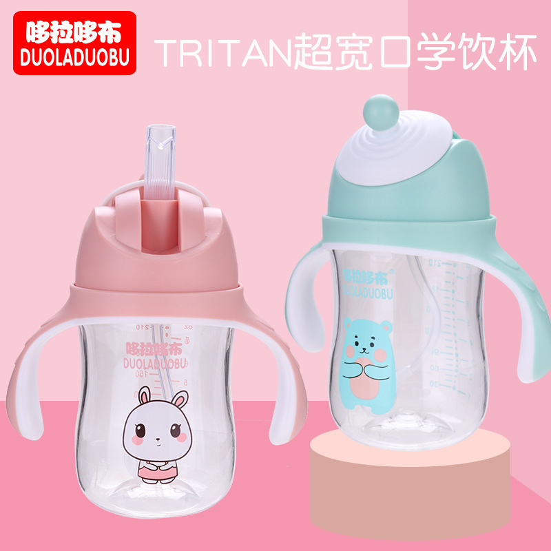 240ml Duo La Duo Bu Tritan Ultra-Wide Mouth Sippy Cup Children Cup With Straw Baby With Handle Glass 6227