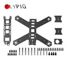 Nuevo Durable alta calidad Mini 210mm puro fibra de carbono Quadcopter Kit de marco para Lisam LS-210 QAV210(China)