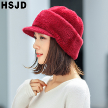 Balaclava Winter Women's Hats Solid Color Mink Plush Knitted Beanie Hat  Winter Visor Caps Warm Skullies Beanies Bonnet Femme