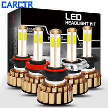 CARCTR 4-sided Led Car Headlight H4 Lamps H7 Led Bulbs H11 H9 H8 9005 9006 40W 4000LM 6000K 12V 24V Car Headlight Bulbs 1 Pair p8 philips chips 40w 4000lm led car headlight h13
