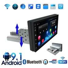 Ajustável 7 polegada 1 din rádio do carro android 10 reprodutor multimídia do carro navegação gps estéreo do carro de áudio mp5 player wifi bluetooth