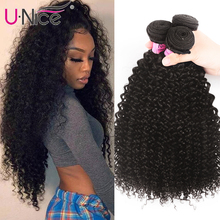 Волосы UNICE бразильские кудрявые вьющиеся волосы 8