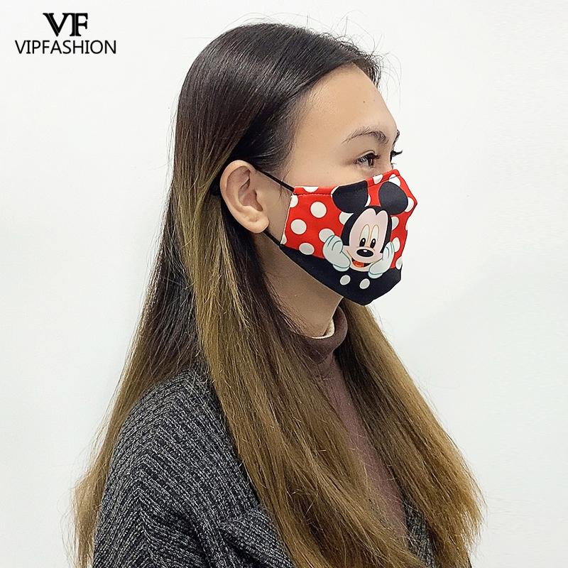 VIP FASHAION Adults Bts Mouth Mask Cute Pm2.5 Anti Haze Mouth Mask Anime Caroon Printing Masks Bacteria Proof Flu Masks Washable