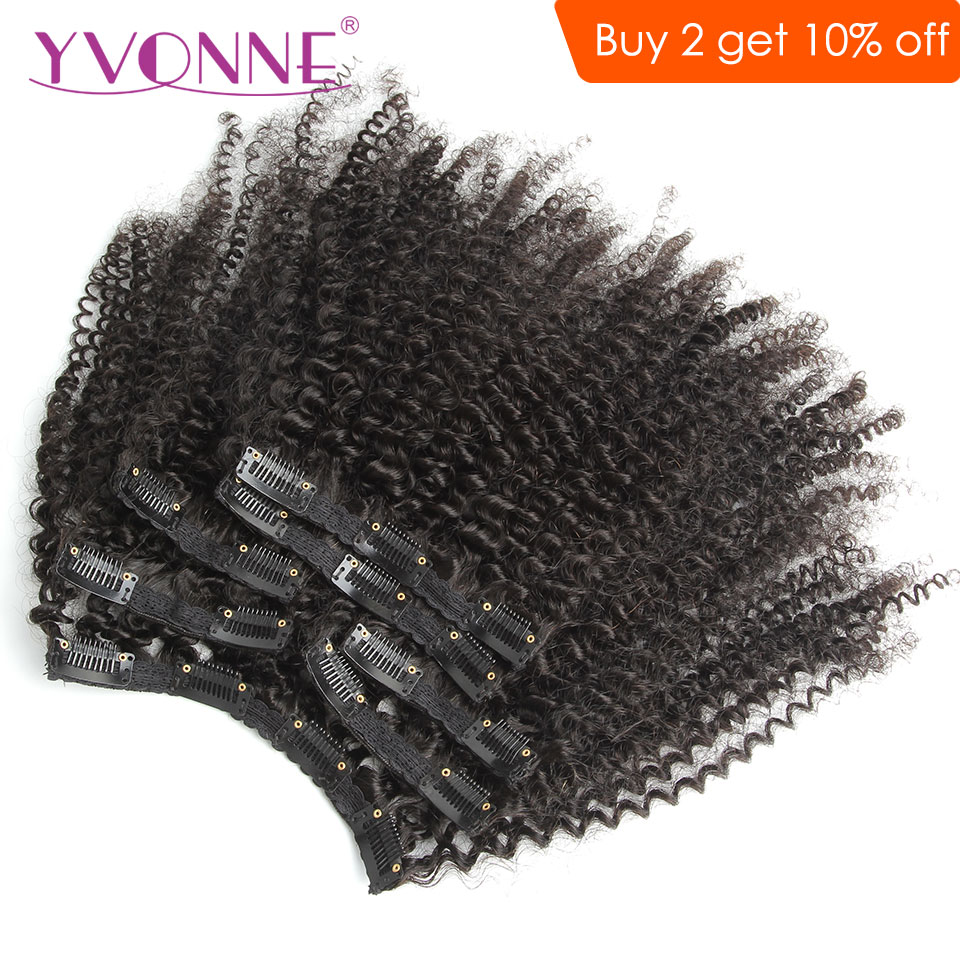 YVONNE 4A 4B Kinky Curly Clip In Human Hair Extensions Brazilian Virgin Hair 7 Pieces/Set 120g Natural Color