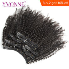 YVONNE 4A 4B Kinky Curly Clip In Human Hair Extensions Brazilian Virgin Hair 7 Pieces/Set 120g Natural Color(China)
