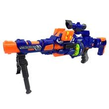 Submetralhadora eletrônica brinquedo terno para nerf macio bala arma rival elite série diversão ao ar livre & esportes brinquedo presente para crianças meninos presente