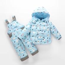Детский пуховик на утином пуху+ комбинезон, 2 предмета, зимний комбинезон для мальчиков и девочек, детские теплые куртки, верхняя одежда для малышей, детские костюмы