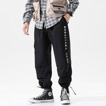 Yoyoo новая осенняя мужская одежда хлопковые мужские брюки оверсайз