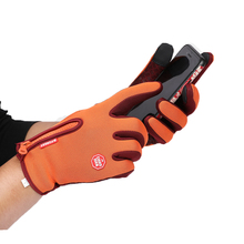 Gloves Motorcycle Gloves Guantes Moto For Para Moto Ktm Gloves Guantes Para Moto En Cuero Guantes De Motociclismo #EG2099 summer sunscreen silk sleeves drive womens sexy thin gloves summer lace gloves driving lace guantes guantes sin dedos para mujer