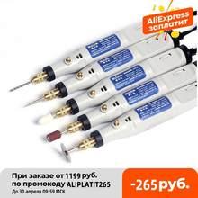 Hilda 18v caneta de gravura mini broca ferramenta giratória com acessórios moagem conjunto multifunções mini caneta gravura para ferramentas dremel