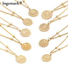 Ingemark 12 Zodiac Constellation Carve Coin Pendant Necklace Simple Copper Leo Beads Clavicle Chain Necklace Sexy Couple Jewelry