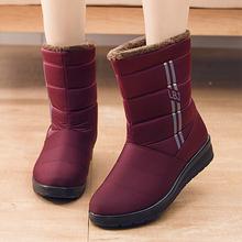 Buty damskie 2019 nowy śnieg buty z buty na koturnie buty zimowe damskie wodoodporne buty do połowy łydki zimowe ciepłe Botas Mujer obuwie tanie tanio HAJINK Dół Slip-on Geometryczne K01114 Pasuje prawda na wymiar weź swój normalny rozmiar Okrągły nosek Zima Kliny