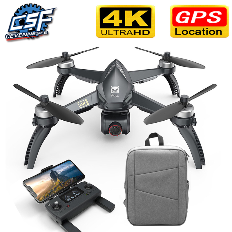 2019 NEW MJX B5W Drone GPS Brushless 5G RC Quadcopter Upgraded 4K Wifi dron FPV Camera HD Auto Return 20min Drones Time Toys