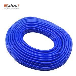 Силиконовый вакуумный шланг EPLUS, универсальный силиконовый шланг, 3 мм, 4 мм, 6 мм, 8 мм, 10 мм, 12 мм, синие автозапчасти, бесплатная доставка