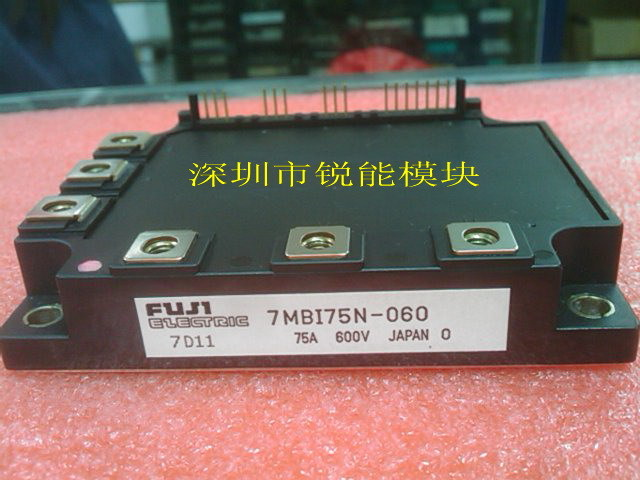 7MBI100N-060/7 יחידה IGBT מודול-RNDZ
