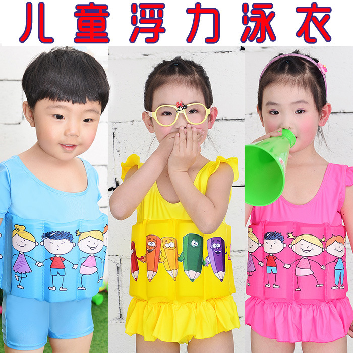 Baby Infants Floating Bathing Suit CHILDREN'S Buoyancy Swimsuit Girls BOY'S GIRL'S One-piece Swimming Suit Training Swimming Poo