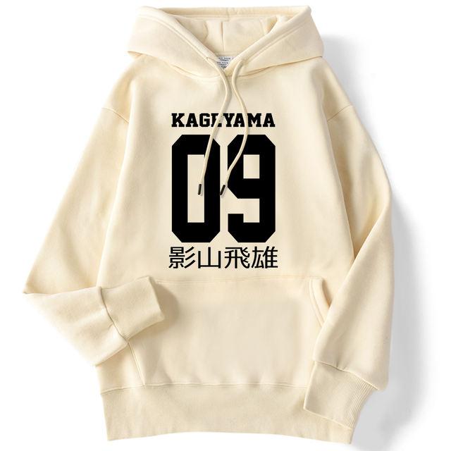 KAGEYAMA TOBIO THEMED HOODIE (13 VARIAN)
