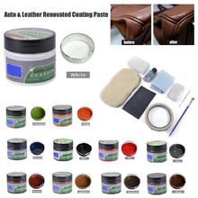 Auto Leather Renovated Coating Paste Maintenance Agent with 8 Related Tools YU-Home
