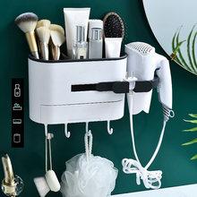 Настенный фен для волос держатель ванной комнаты Ванная комната