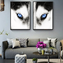 Snow Wolf Eyes Wall Art Canvas Posters and Prints Animals Modular Paintings on the Wall Decor Pictures For Living Room Cuadros