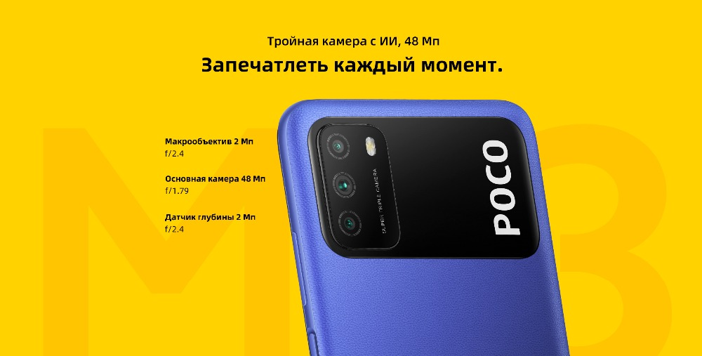 J19C-PC-俄语_03