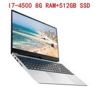 I7-4500 8G 512G