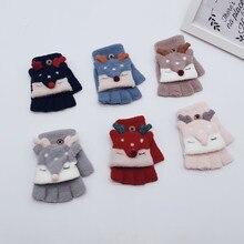 Модные милые детские перчатки для маленьких мальчиков и девочек, зимние теплые толстые рождественские перчатки с Откидывающейся Крышкой