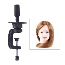 Cosmetology Mannequin Head Drying Holder Desk Table C-Clamps Clip Tool Black