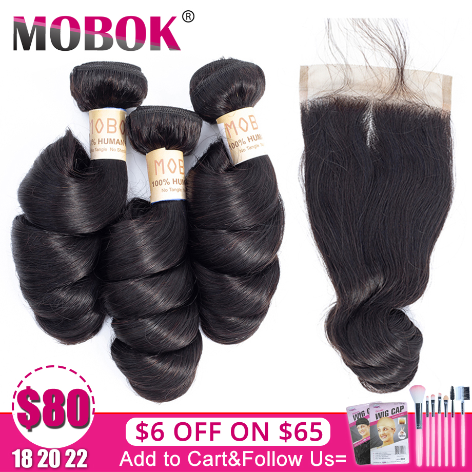 MOBOK Brazilian Loose Wave 3 Bundles Human Hair With Lace Closure 4*4 Lace Closure With Bundles Natural Color Remy Hair