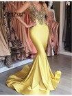 Yellow Muslim Evenin...