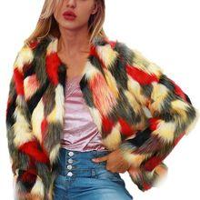 Elegant Faux Fur Coat Women Autumn Winter Warm Soft Colorful Chic Jacket Cardigan Outerwear