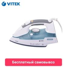 Утюг Vitek VT-1251