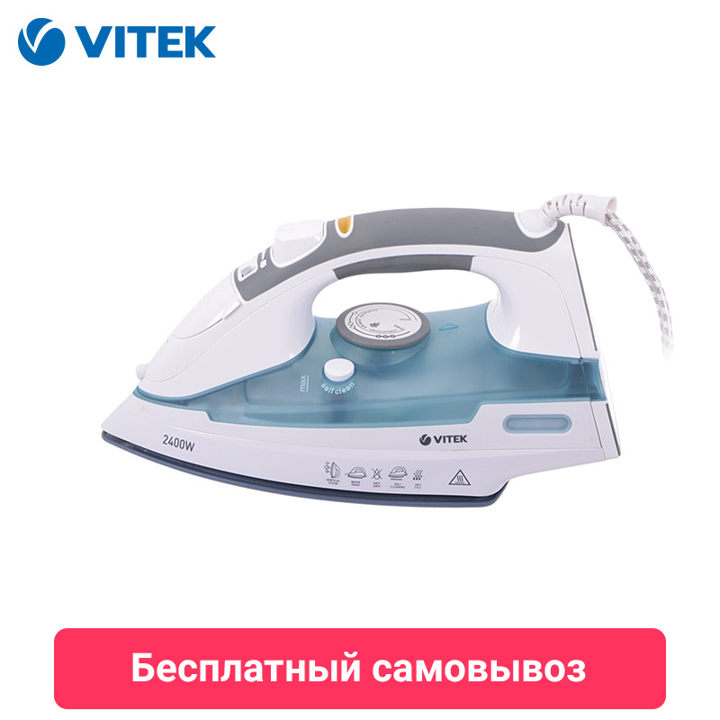 Iron Vitek VT-1251 Iron Steam Electric Iron For Ironing Irons Steam Iron Electriciron