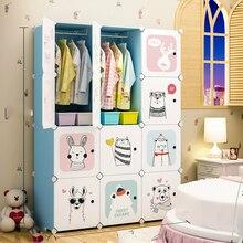 Простой детский шкаф Кнопка экономичная пластиковая сборка детский шкаф для хранения, детский