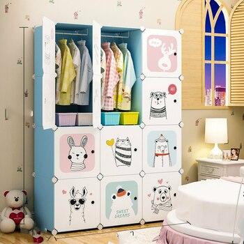 Einfache kinder Kleiderschrank Taste Wirtschafts Kunststoff Montage Baby kinder Schrank Baby Schrank