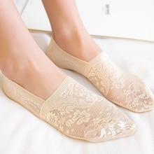 1/2 пар женских носков модные летние короткие носки с кружевными цветами для девочек Нескользящие невидимые носки-Тапочки
